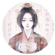Nhan Tử Linh